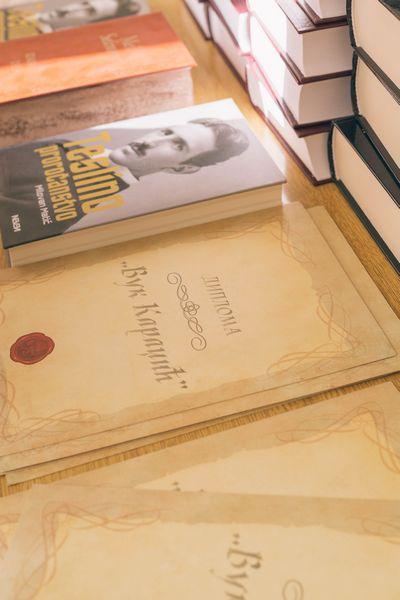 Свечана подела књига носиоцима Вукове дипломе и најуспешнијим ученицима од 1. до 8. разреда